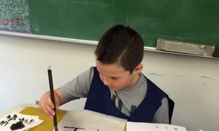 Cache Education Foundation Reaches $6 Million Milestone